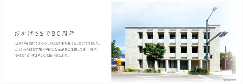 slide01_20151022